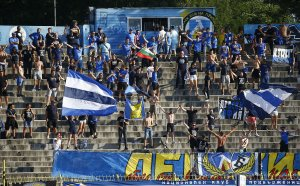 Феновете на Левски за пореден път показаха любовта си към клуба