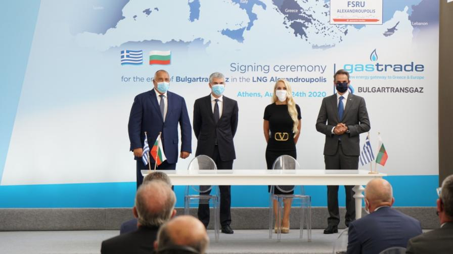 Борисов: Гърция и България стават основен енергиен хъб