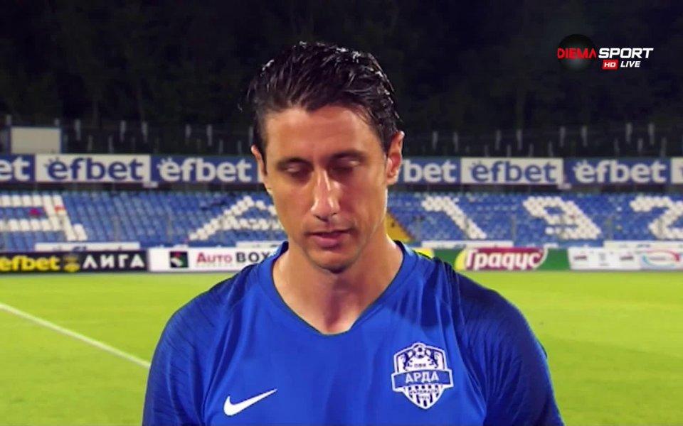 Футболистът на Арда Михаил Александров направи своето триумфално завръщане на