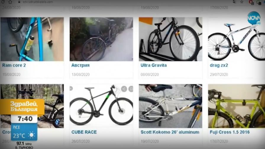 Мъж създаде сайт за откриване на откраднати велосипеди