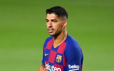 Суарес не премина в Юве, но стовари куп проблеми на клуба