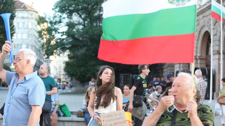 50-а вечер: Протест и контрапротест в София