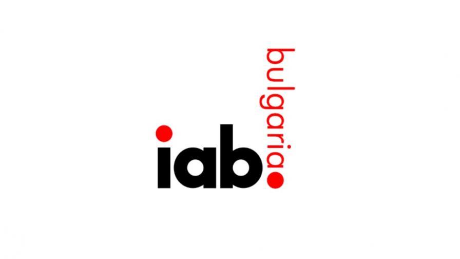 IAB Digital Day: 10-то издание на форума на дигиталната индустрия с нов формат