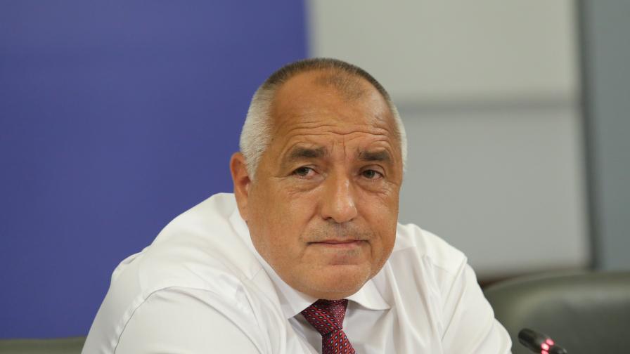 Борисов: На фона на пълзящата криза по света, у нас поддържаме икономиката жива