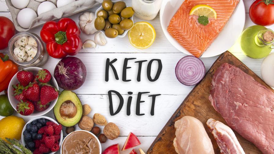 Кето диетата - резултатите струват ли си риска