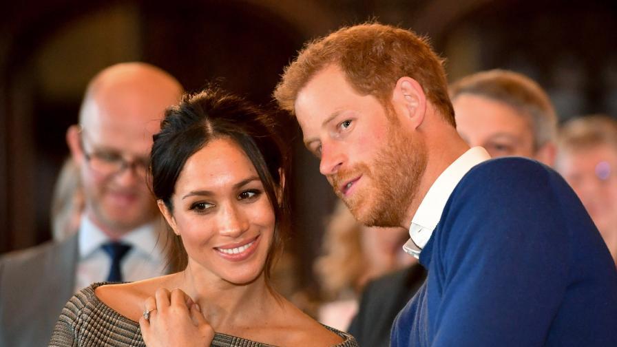 Какво са завършили членовете на британското кралско семейство