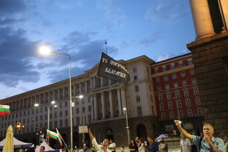 протест 55