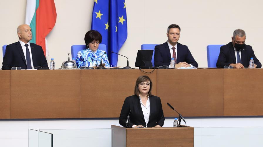 Нинова: Няма да участваме в съставянето на нов кабинет в какъвто и да е вариант в този парламент