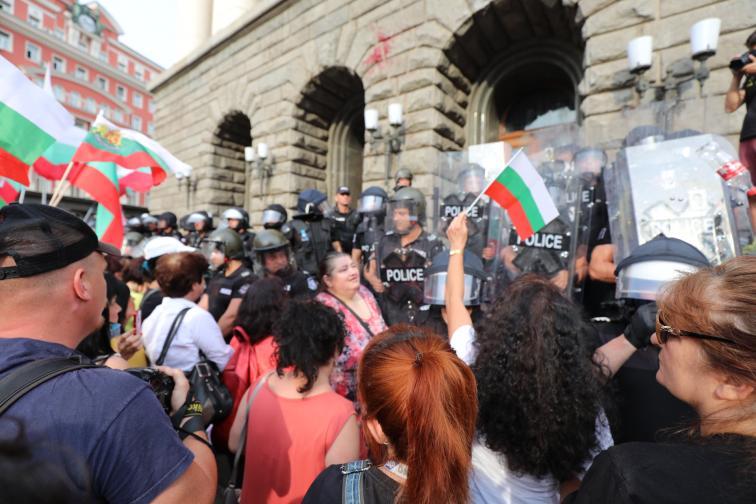 протест Бруно 2 септември