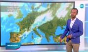 Прогноза за времето (05.09.2020 - обедна емисия)