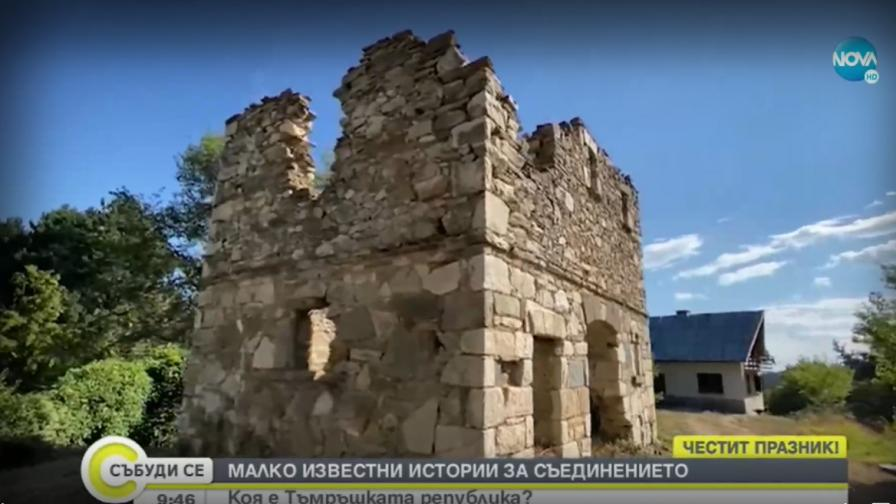 """Тъмрашката република: Как 22 села """"обявяват независимост"""""""