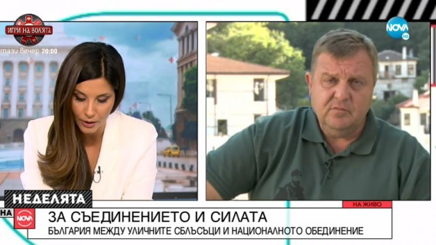 Каракачанов: Българите се разделиха, защото така е изгодно на политиците