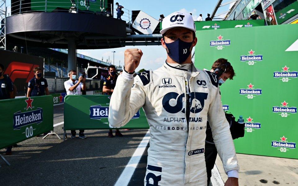 Щастливият Пиер Гасли: Абсолютно лудо състезание
