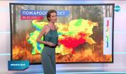 Прогноза за времето (07.09.2020 - централна емисия)