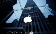 ЕС подготвя антимонополни обвинения срещу Apple