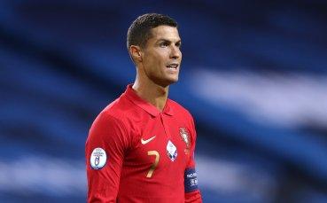 Скандал в Португалия заради Роналдо