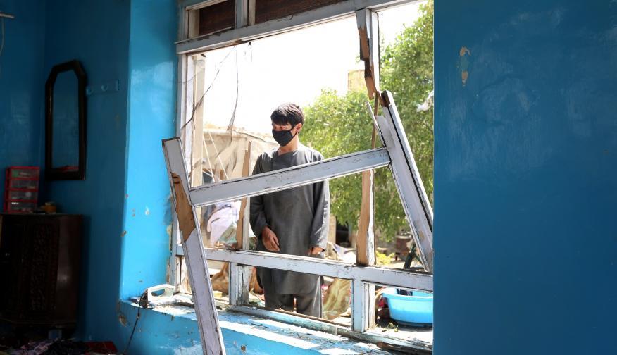 Кабул атентат