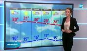 Прогноза за времето (09.09.2020 - следобедна емисия)