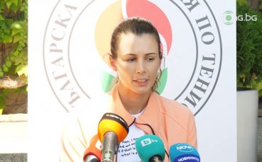 Цвети Пироноква се завърна след успеха на US Open