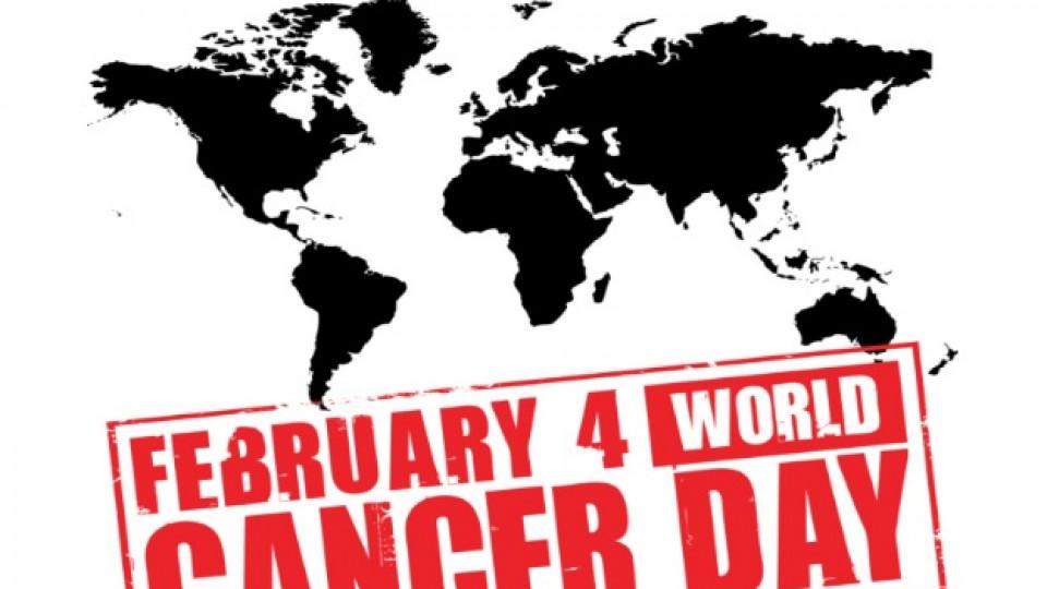 Всяка година в световен мащаб умират близо 7 милиона души от ракови заболявания