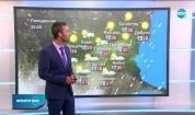 Прогноза за времето (14.09.2020 - обедна емисия)