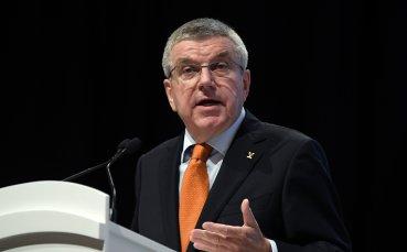 Томас Бах ще е единственият кандидат за президент на МОК