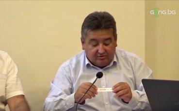 Жребият за Купата на България оформи интересни сблъсъци