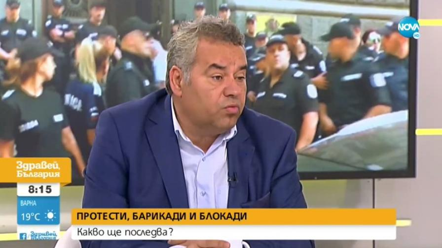 """Журналист: Някои хора използват протеста, за да си """"изперат"""" биографиите"""