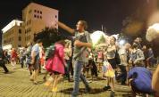 74-та вечер на протести