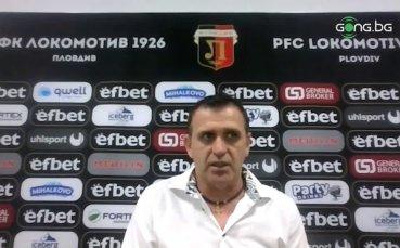 Бруно Акрапович: Малко ме е яд