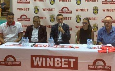 WINBET ще бъде официален партньор на ВК Нефтохимик 2010