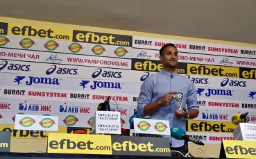 Боби Цонев бе награден за най-добър играч на 5 кръг