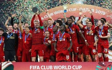 Няма да има Световно клубно първенство през тази година
