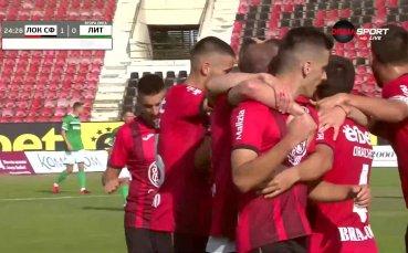 Локомотив София - Литекс 2:0 /първо полувреме/