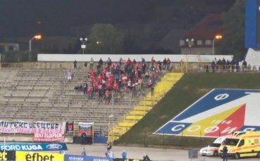 Червена подкрепа за ЦСКА 1948 на Герена