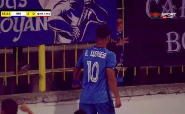 Боби Цонев носи нова радост за Левски