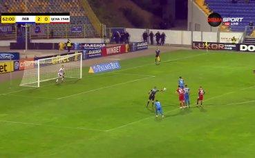 Левски - ЦСКА 1948 3:0 /репортаж/