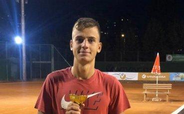Мартин Боршуков извоюва първа титла в кралската класа на Интерактив тенис