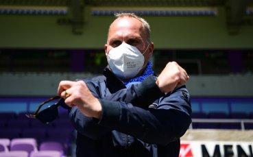Немски клуб разкри трансфер на наш национал