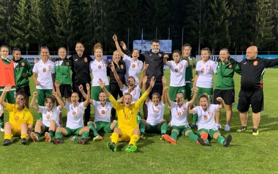 Футболните ни националки с класика срещу Люксембург (видео)