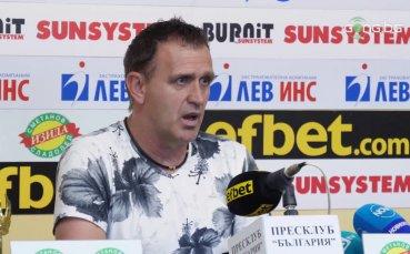 Акрапович: Всеки мечтае за шампионската титла