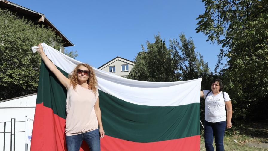 Протест пред посолството на САЩ: