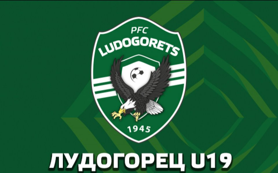 "Лудогорец U19 посреща Славия на ""Гнездо на орли"""