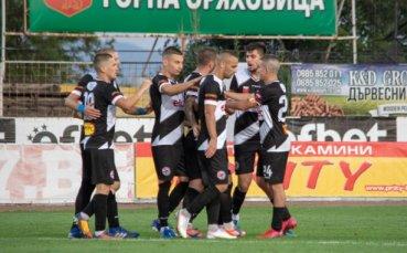 Тревога: Клуб от Втора Лига е в тежко състояние, доиграва сезона с юноши