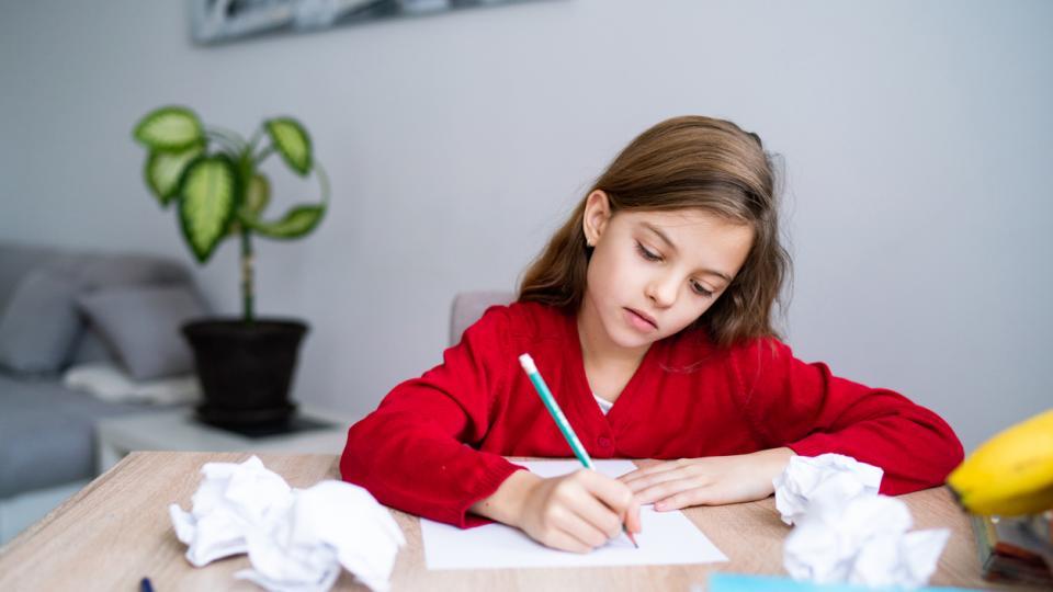 уичилище домашно