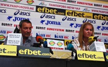 Пресконференция относно старта на първенството в женския футбол и новите инициативи в направлението