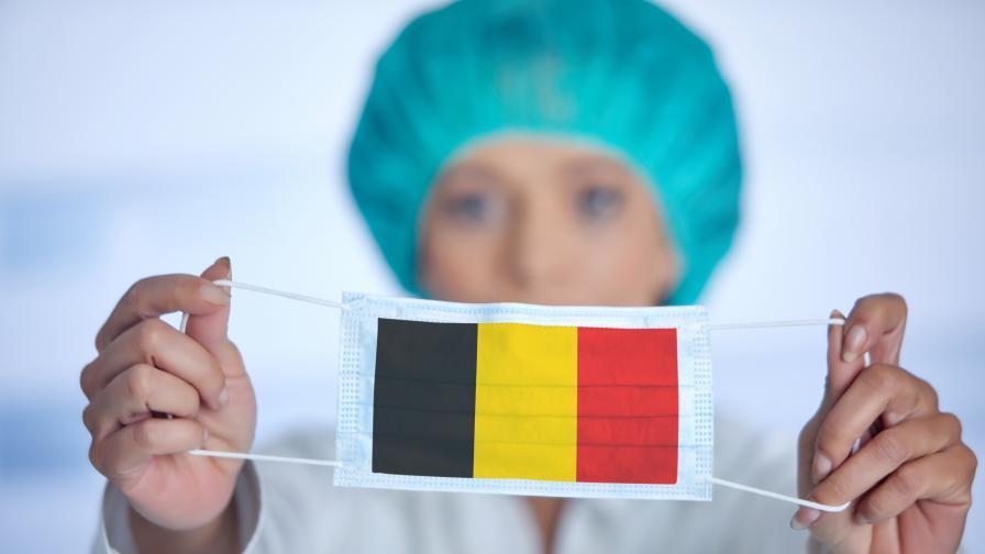 Белгия смекчи част от противоепидемичните мерки
