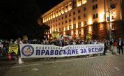 77-ма вечер на протести, яйца и домати полетяха към сградата на парламента