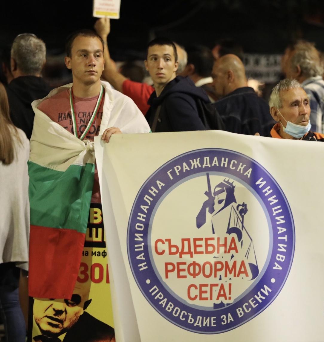 <p>77-ма вечер на антиправителствени протести</p>