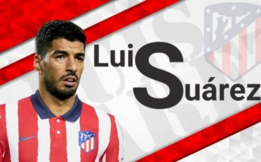 Официално: Луис Суарес е играч на Атлетико Мадрид
